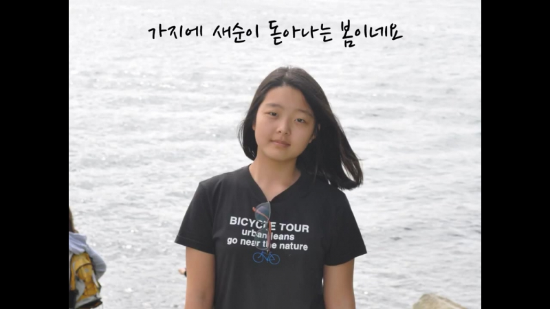 [Predebut] Hyokyung @ Self-composed song