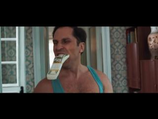 Бабушка лёгкого поведения (2017) трейлер-тизер русский язык HD / Александр Рева /