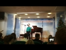 Фестиваль Горячее сердце. И.Пивоварова Как меня учили музыке Московский дом национальностей