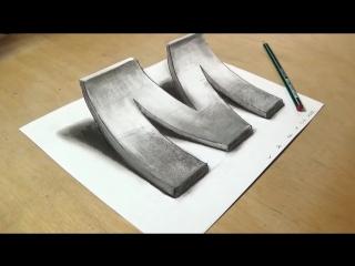 Как нарисовать 3D букву M