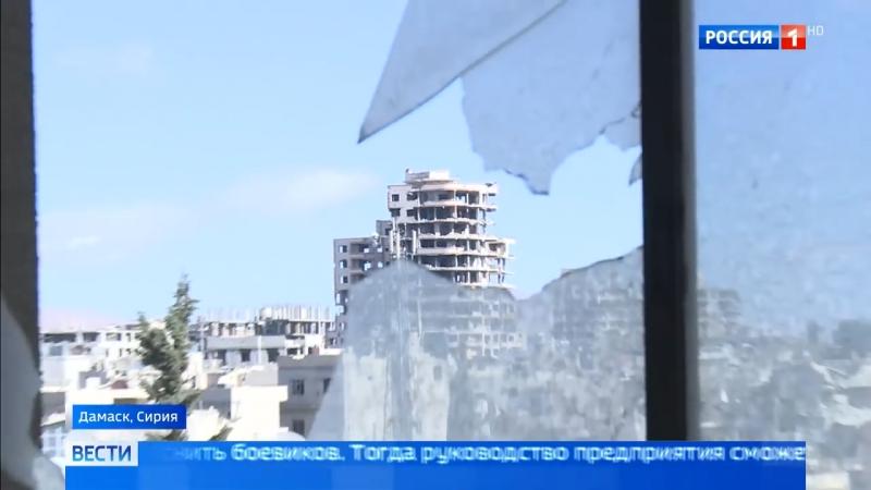 Сирия 12.01.18: САР восстанавливает производство телевизоров!