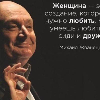 Оксана Татарцева