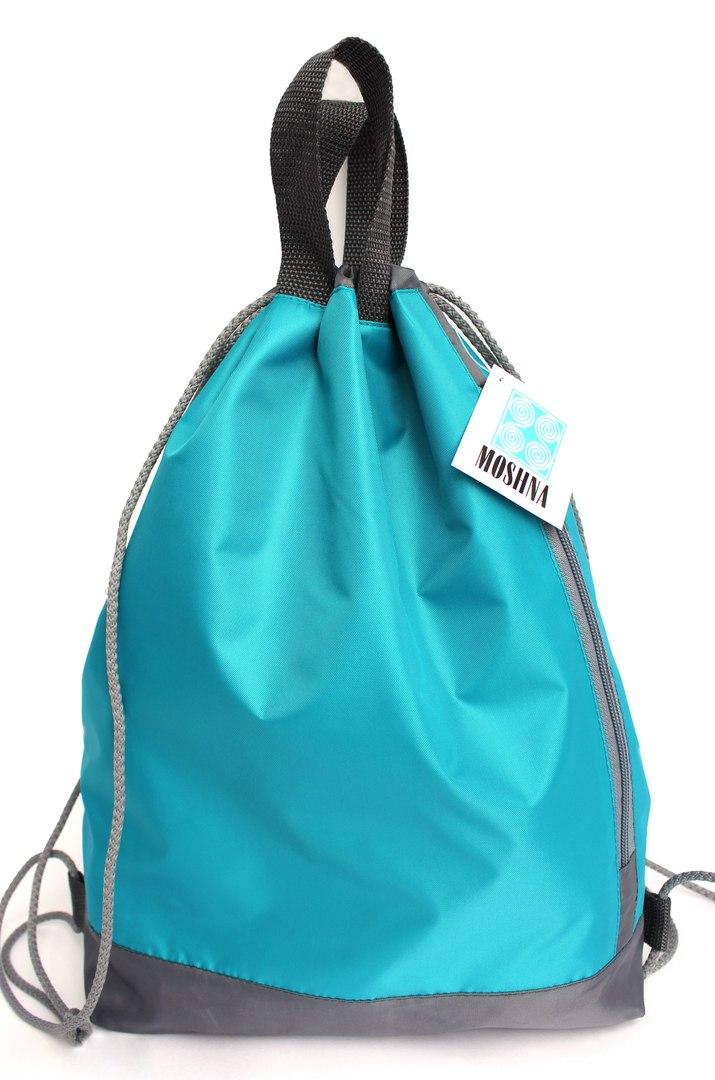 Рюкзак Бирюзово-серый