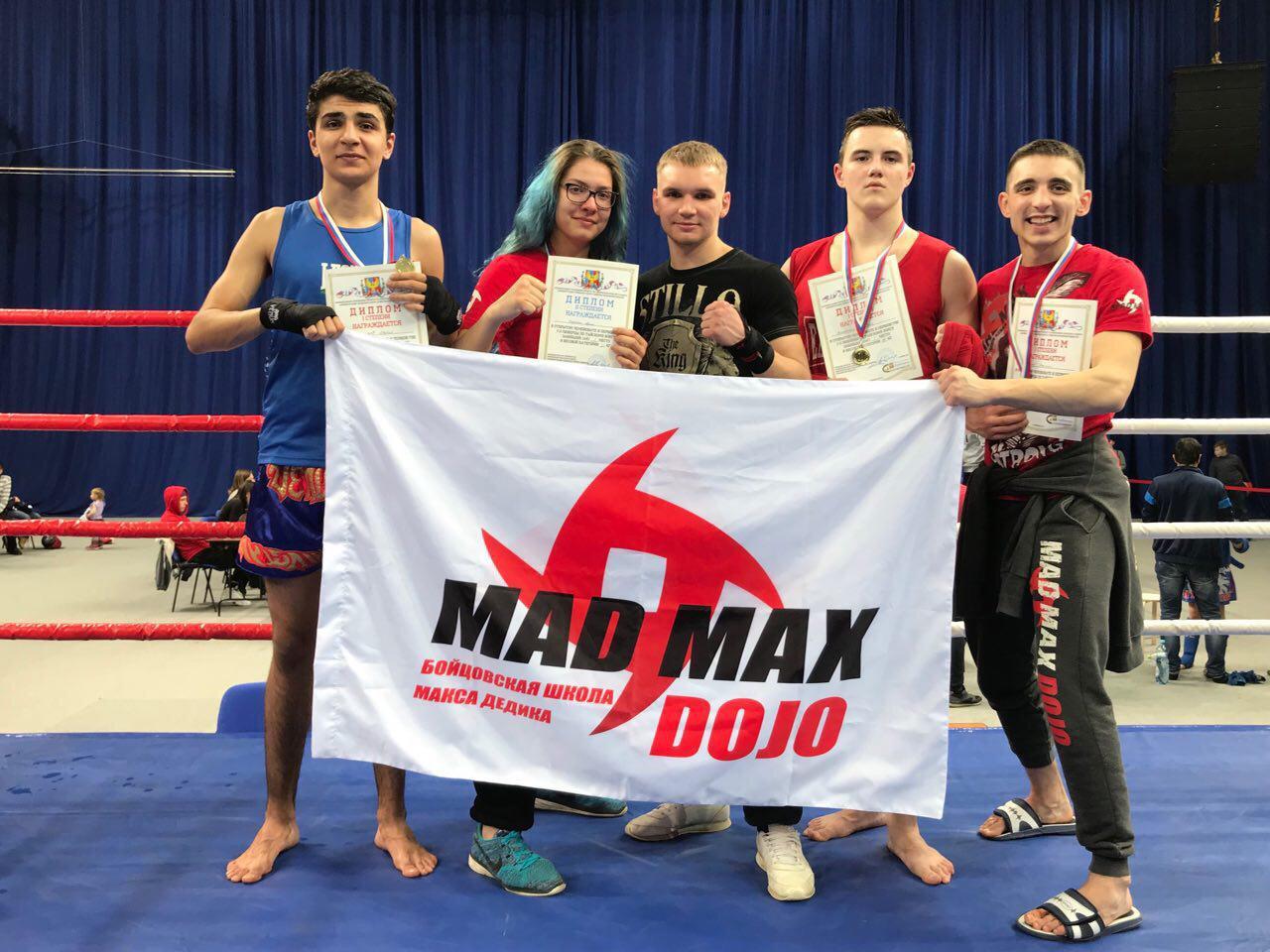 MAD MAX DOJO тайский бокс