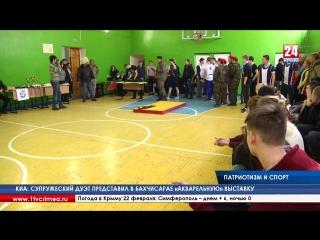 Патриотизм и спорт. Эти два понятия на конкретном примере решили совместить в крымском окружном казачьем обществе