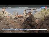 Донбасс. Окопная правда. Специальный репортаж А.Сладкова