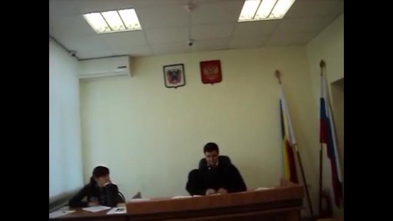 Гражданин СССР против судьи РФ.Правда жизни в РФ.