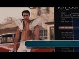 Сексдрайв (2008) смотреть онлайн
