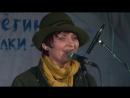 Нелли Карпушина - Сторож Ипполит (С. Фалетёнок)