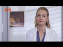 Стоматолог 9 серия ( Детектив ) от 19.02.2018