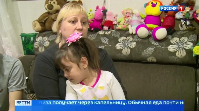 Вернуть пациентам детство_ в РДКБ обменяются опытом российские и английские врач