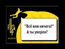 Осталось несколько дней до бомбической конференции в Новосибирске!