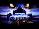 1408 ( 2007 Mikael Hafstrom ) Illusion - Иллюзия