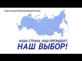 В Нижнем Тагиле создали фильм о том, как в разные годы тагильчане избирали президентов РФ (МАУ
