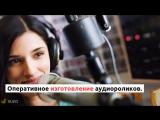 Реклама на радио в Санкт-Петербурге - www.spb.rekradio.ru