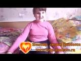 Помощь Алине Чайка (ДЦП, девочка-сирота) ПОМОЩЬ ЛЮДЯМ ДОНБАССА №3 http://www.help-donbass.ru/