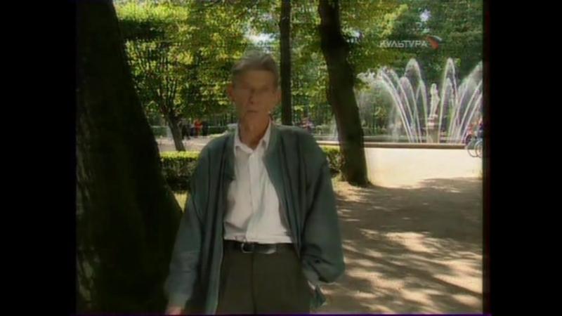 д_ф «Неизвестный Петергоф. Начало.» (2004) 1 серия