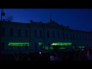Лазерное шоу у стен тобольского кремля