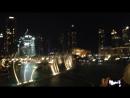 Фонтан Дубаи 2