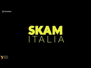 СТЫД: Италия / SKAM: Italia (русский трейлер 1 сезона)