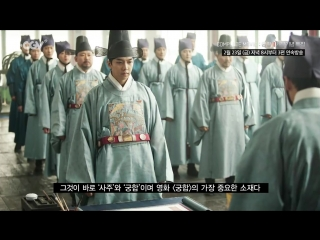 Ch. CGV Complete Movie: Goonghap – Lee Seung Gi