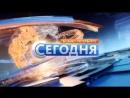Сегодня в Санкт-Петербурге 17.05.2013, 18:30