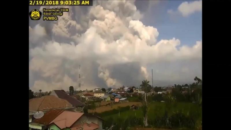 Извержение вулкана Синабун