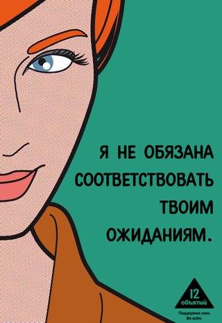 Медотвод от прививок Улица Шишкина Справка о свободном посещении вуза Проспект Вернадского