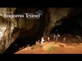Экскурсии Пхукета. Национальный парк Кхао Сок