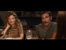 Идеальные незнакомцы (2016) - трейлер