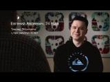 Как разрабатывается Android-приложение ВКонтакте + Толстовка от VK — OH, MY CODE #13