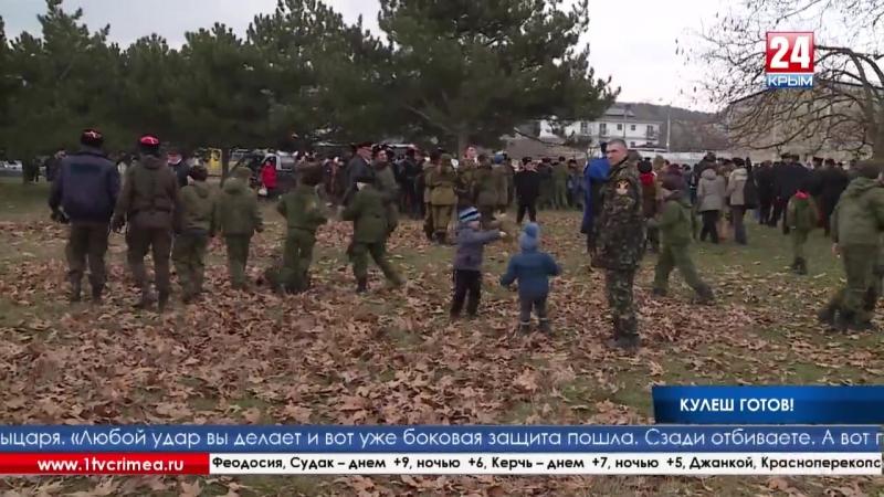 Две тысячи казаков вместе отведали традиционную кашу кулеш После официальных мероприятий крымские казаки совместно отведали трад