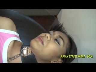 Жёстко выебал юную азиатку Pet (aka Annette) пока жена была на СПА процедурах