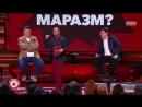 Демис Карибидис и Гарик Харламов - Где маразм؟1