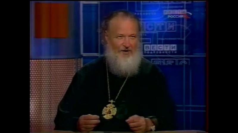 Вести Подробности (Россия,июнь 2005)