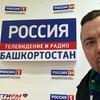 Alexey Yaroshevsky