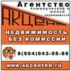 Недвижимость Нижнего Новгорода