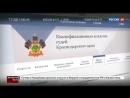 Федеральный судья, устроивший потасовку в полиции Краснодара