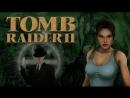 Поляковский Летсплей🐶 Tomb Raider 2❤❤❤ Ларочка