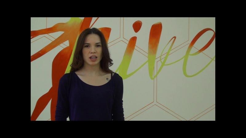Видеообращение от Екатерины Хайрутдиновой