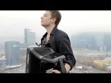 Андрей Данской  Dj Lavitas _Сквозь время_ [The best Instrumental music of the accordion]