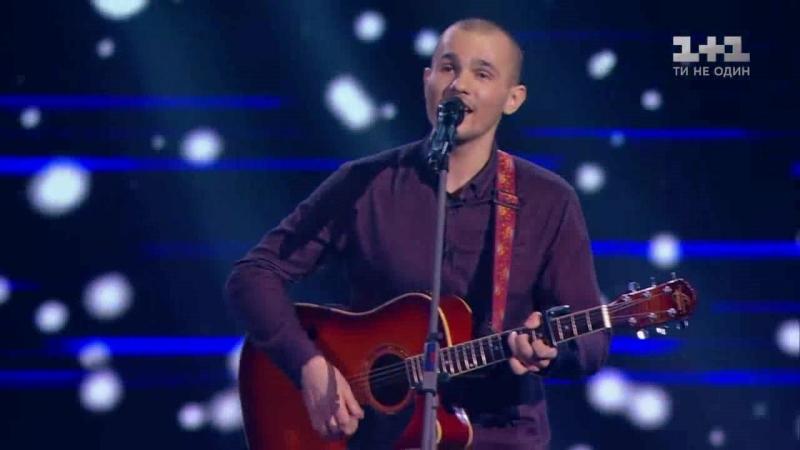 Александр Чекмарев – Starlight – Голос країни 8 сезон