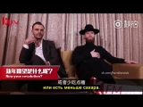 Hurts Interview with KFM98.1 @ Shangai, China (31.01.2018) (русские субтитры) vk.com/hurtsfanclub