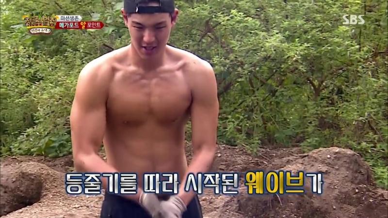 '리얼 몬스터' 셔누, 더위 못 참고 완벽한 근육 몸매 공개! @김병만의 정글의 법칙 218회 20160617