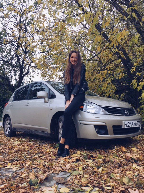Арина Назаренко |