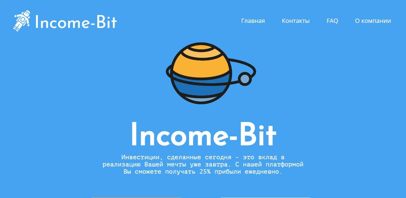 Постер к новости Income Bit