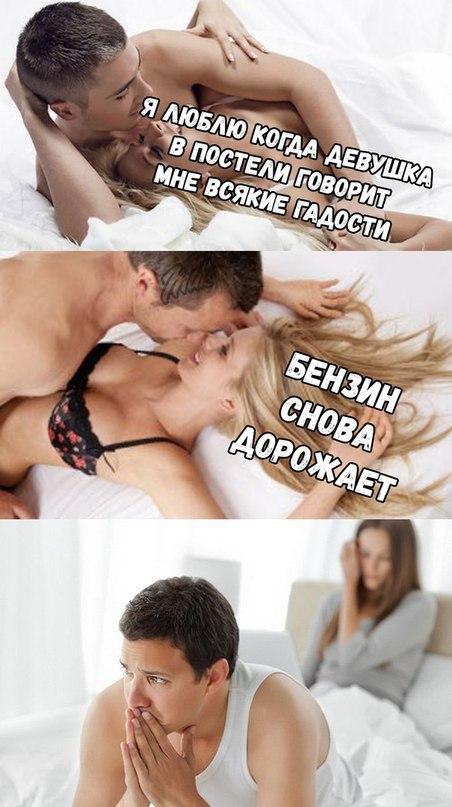 Трахают девок какая русская баба не любит секс индивидуалки мулатки
