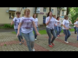 Флешмоб-танец родителей на ВЫПУСКНОМ-2017, 8 школа, 11А