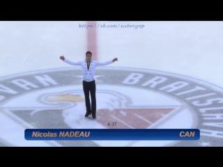 25th Ondrej Nepela Trophy. Men - FP. Nicolas NADEAU