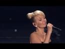 """Валерия - Моя любовь (Концерт """"По серпантину"""". Апрель 2013)"""